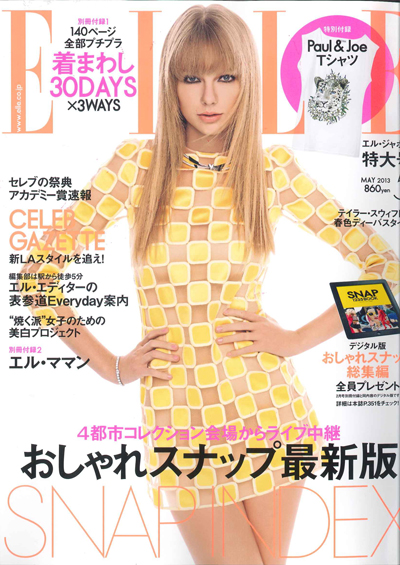 ELLEjapon May Issue