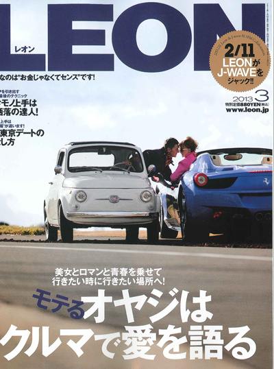 LEON March Issue