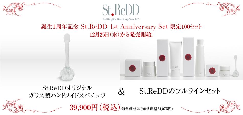 St.ReDD 1st Anniversary Set  (100 Sets Limited)